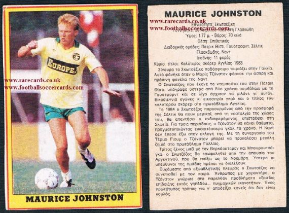 1987 Greek packet-issue Mo Johnston Nantes